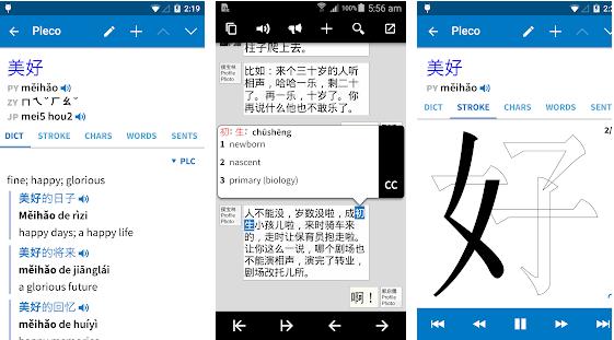 aplikasi bahasa mandarin