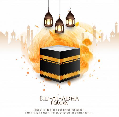 Kartu Ucapan Lebaran Idul Adha